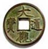 ANCIENT COINS/WORLD COINS - FRANK S